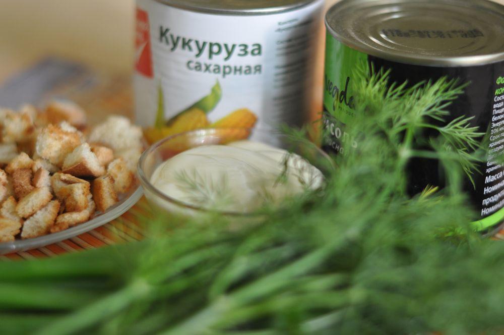 Рецепты салатов сухарики кукуруза