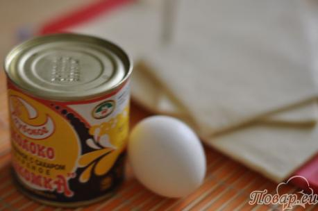 ингредиенты для круассанов из слоёного теста со сгущёнкой