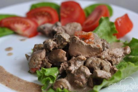 Куриная печень в соусе: готовое блюдо