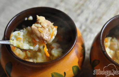 Куриный плов в горшочках: готовое блюдо