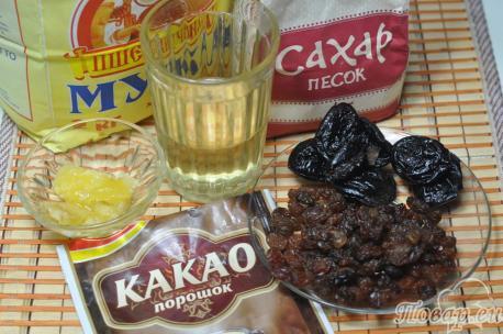 Пирог с сухофруктами в мультиварке: продукты