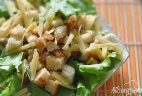 Сыр для рецепта салата Цезарь