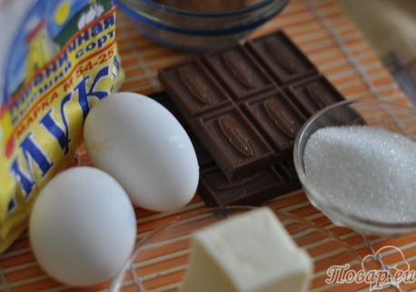 Рецепт печенья Трюфели: продукты