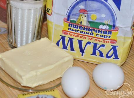 Рецепт ванильного печенья: продукты