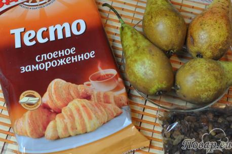 Слойки с грушами: продукты