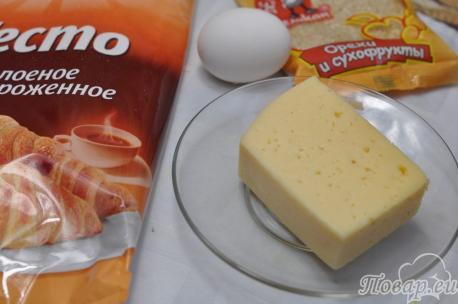Слойки с сыром из слоёного теста: продукты
