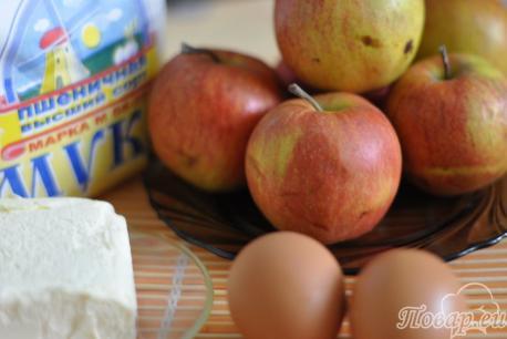 Яблочный Тарт Татен: ингредиенты
